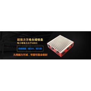各种吸盘生产与销售及维修;无锡优磁机械设备有限公司