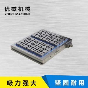 永磁吸盘生产与销售及维修;无锡优磁机械设备有限公司
