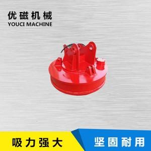起重电磁铁生产与销售及维修;无锡优磁机械设备有限公司