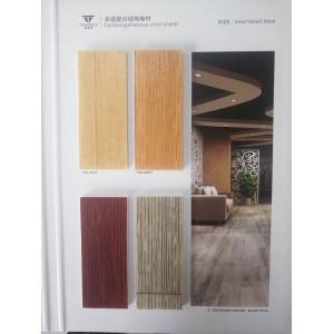 广西南宁尚诺踏喜荣办公室pvc地板适合各类设计风格