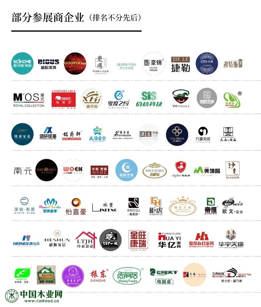 2021第13届苏州家具展6月开幕,1000+系列新品集中亮相!