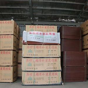 南阳出售方木模板竹笆竹胶板批发市场