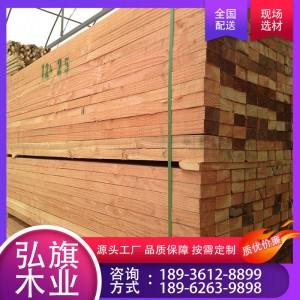 厂家直供花旗松铁杉建筑工程木方 工地跳板桥梁木方 支持定制