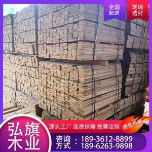 工厂供应托盘料 仓储用烘干托盘木板 包装箱木条 定制加工