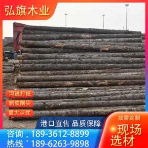 批发白松原木 松木桩 防汛木桩 工地河道 白松木方板材加工