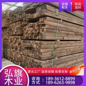 厂家直供碳化古建木方圆柱原木寺庙祠堂防腐规格齐全定尺加工