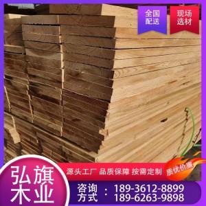 厂家直供建筑工程工地落叶松枕木支模跳板 落叶松松木木方板材