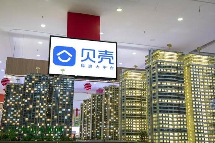 彭永东接任贝壳董事长 下一步或加码家居业务