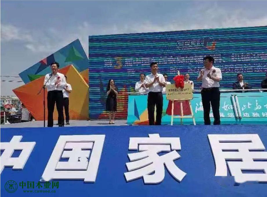 江苏海安市成立家具质量合作社助推行业高质量发展