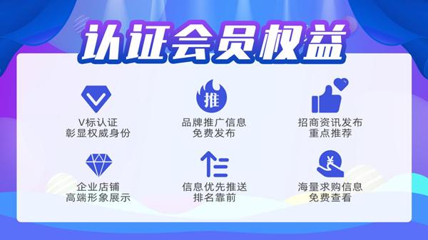 6.18福利来袭!中国木业网600元企业认证会员免费领