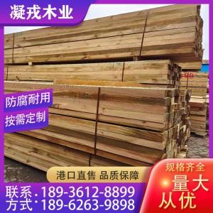 工厂南方松 深度炭化木古建圆柱 木方定尺加工 实木现货批发