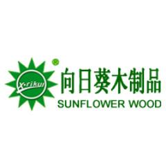菏泽向日葵木制品设计制作有限公司
