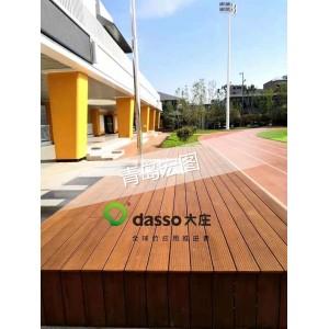 青岛户外竹地板;浙江大庄高耐竹地板、瓷态竹地板;重竹竹地板