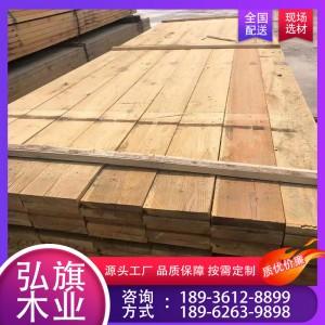供应俄罗斯落叶松 装饰板材加工 木龙骨 防腐木方 结实耐用