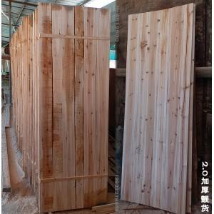 实木床板定制、床木板块、杉木床板 工厂学生宿舍床板 厂家直销