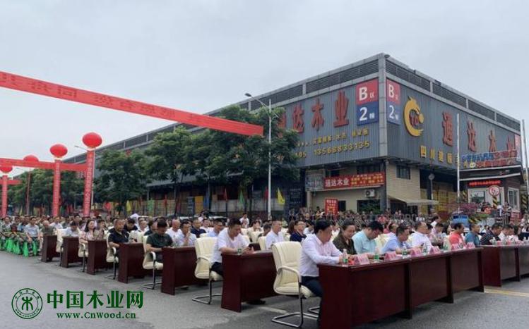 成都青白江国际木材交易中心:依托中欧班列 打造示范园区
