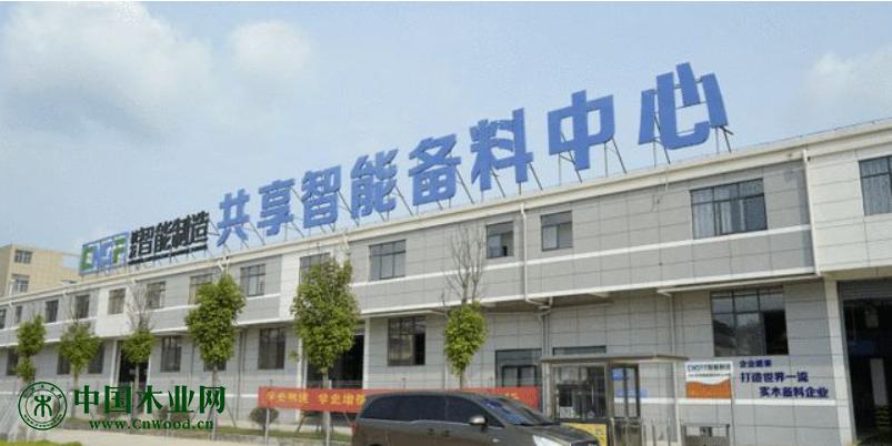 """赣州南康区家具产业的新升级:""""粗放制造""""到""""智能智造"""""""