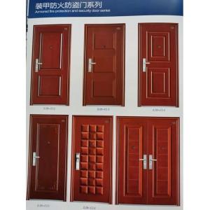 钢质防火防盗门,钢质防火防盗入户门