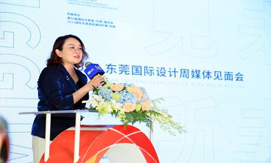 东莞国际设计周暨国际名家具机械材料展召开媒体见面会