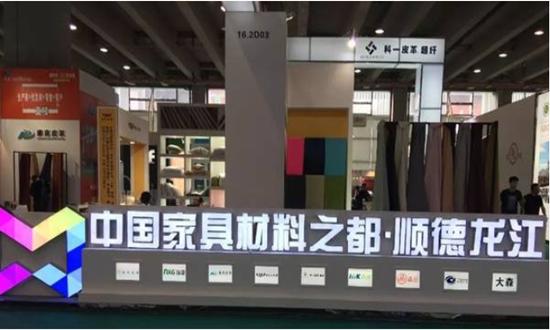 下一个五年,龙江将打造全球高端家具产业中心!