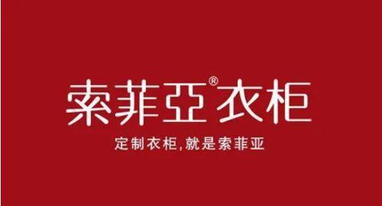 江淦钧:大器晚成的定制衣柜开创者