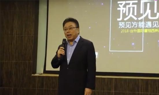 郭山辉:家具教父的大陆创业史