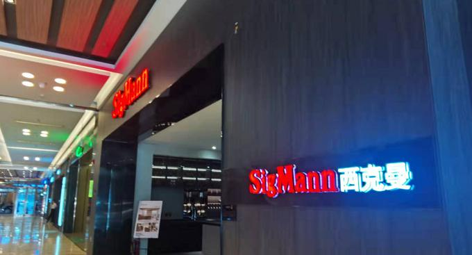 """10 万元定制橱柜货不对板 南昌""""西克曼""""专卖店被投诉"""
