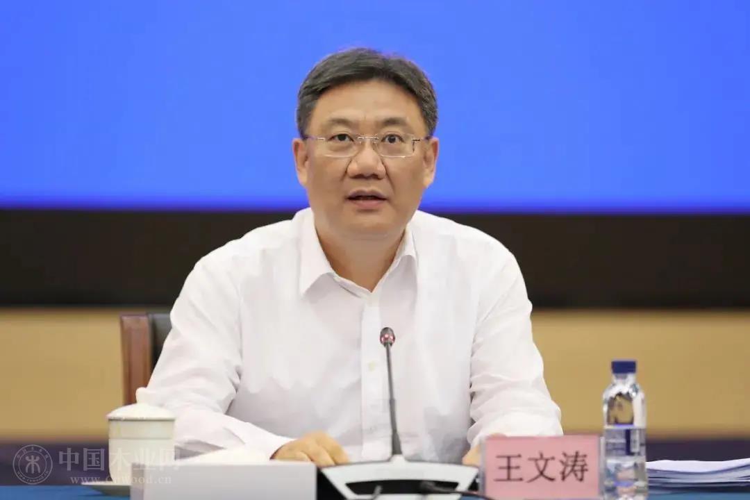 恒行2登录测速地址第130届中国进出口商品交易会组委会第一次会议在京召开