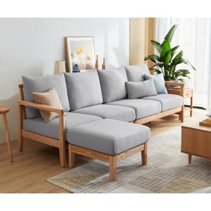 北欧实木布艺沙发