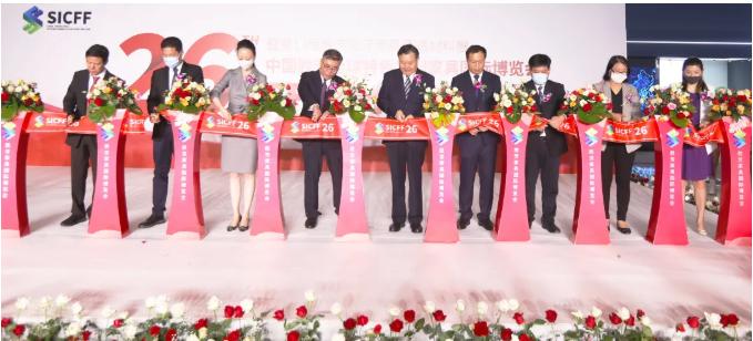 第26届中国(胜芳)全球特色定制家具国际博览会盛大开幕