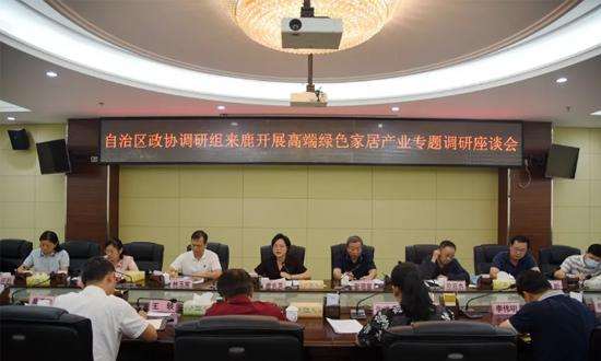 广西:全力推进高端绿色家居产业发展