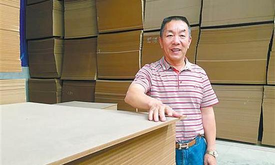 """李顺华:一个板材老板的""""绿色道路"""""""