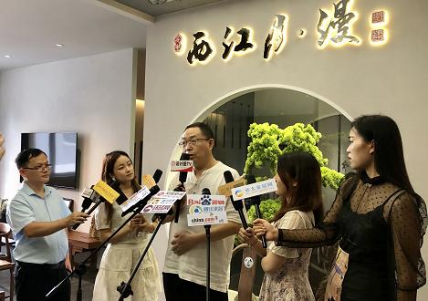 新岭南、艺术家——漫朴家居联合创始人何海先生访谈