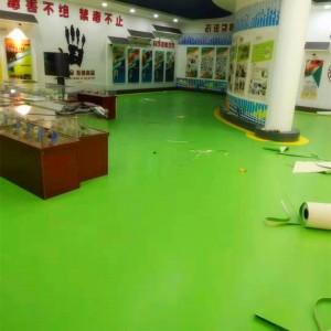 山东青岛pvc地板厂家教您辨别PVC地板与地板革的区别