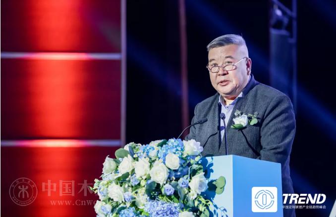 2021年中国定制家居产业链趋势峰会在梧州市召开