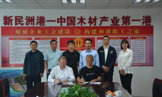 镇江国林生态产业城招商工作再传佳讯 两家木材精深加工企业成功签约