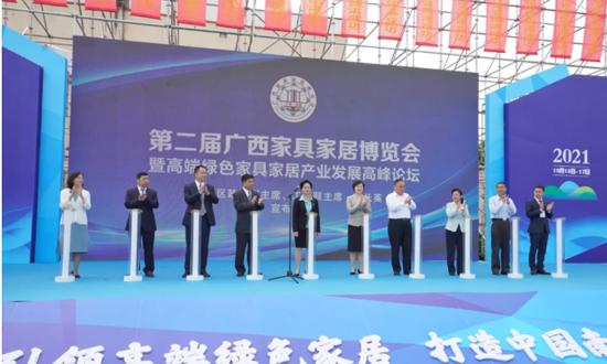 """玉林市获""""中国绿色木业之都""""称号!第二届广西家博会在北流开幕~"""